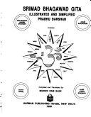 Srimad Bhagawad Gita