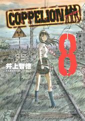 COPPELION: Volume 8