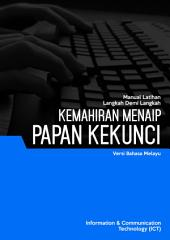 KEMAHIRAN MENAIP [PAPAN KEKUNCI] (MALAY)