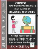Chinese Reading Comprehension 10 PDF