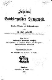 Lehrbuch der Gabelsbergerschen Stenographie