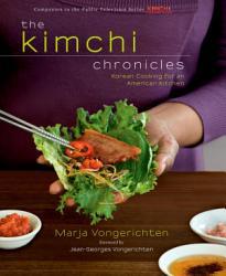 The Kimchi Chronicles Book PDF