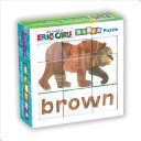 Eric Carle Brown Bear  Brown Bear  What Do You See  Block Puzzle PDF