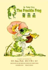10 - The Freckle Frog (Simplified Chinese Hanyu Pinyin with IPA): 青斑蛙(简体汉语拼音加音标)