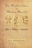The World of Ideas in Modern Marathi PDF