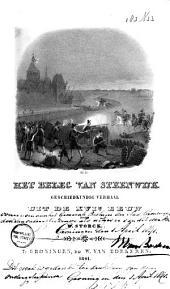 Het beleg van Steenwijk: geschiedkundig verhaal uit de XVIe eeuw