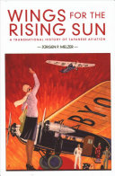 Wings for the Rising Sun PDF