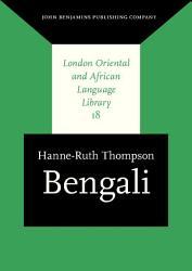 Bengali PDF