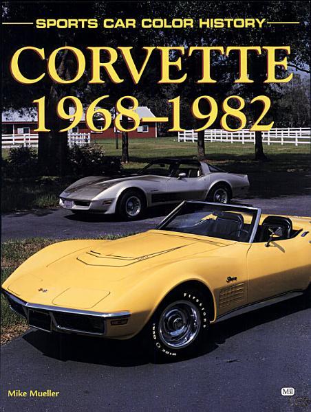 Corvette  1968 1982