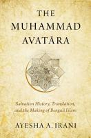 The Muhammad Avat ara PDF