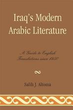 Iraq s Modern Arabic Literature PDF