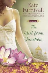 The Girl From Junchow Book PDF