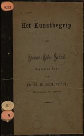 Het kunstbegrip der Nieuwe-Gids-School: nagelaten rede