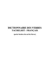 DICTIONNAIRE DES VERBES TACHELHIT - FRANCAIS: (Parler berbère du sud du Maroc)