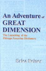 An Adventure of Great Dimension PDF