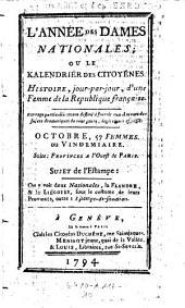 L'Annee des dames nationales; ou histoire jour-par-jour, d'une femme de France: Volume10