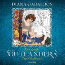 Das gro  e Outlander Fan Malbuch