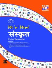 Me n Mine-Sanskrit-Term-2