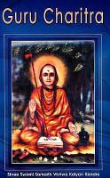 Guru Charitra PDF