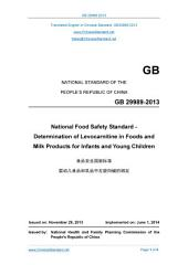GB 29989-2013: Translated English of Chinese Standard. GB29989-2013.: Determination of L-carnitine in infant foods and dairy products.
