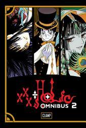 xxxHOLiC Omnibus: Volume 2