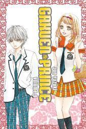 Gakuen Prince: Volume 9