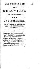 Verzugtingen der gelovigen om de komste des Zaligmakers die de Kerk op de zeven avonden voor den kerstavond uitboesemd: Volume 1