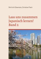 Lass uns zusammen Japanisch lernen 2  PDF