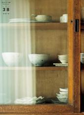 Come home! Vol.38: 幸せを呼ぶキッチン。