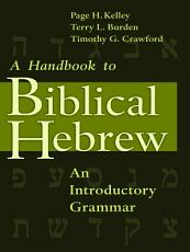 A Handbook to Biblical Hebrew