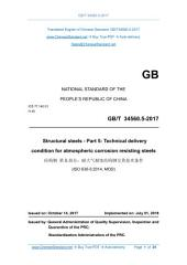 GB/T 17626.5-2008: English version. (GBT 17626.5-2008, GB/T17626.5-2008, GBT17626.5-2008): Electromagnetic compatibility - Testing and measurement techniques - Surge immunity test.
