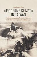 Moderne Kunst   in Taiwan PDF