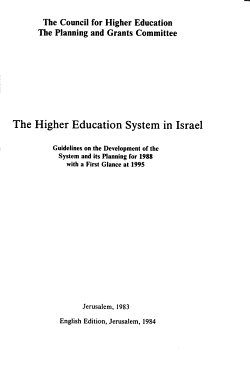 The Higher Education System in Israel PDF