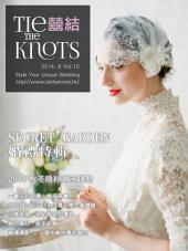 囍結TieTheKnots 婚禮時尚誌 2014.8月Vol.10