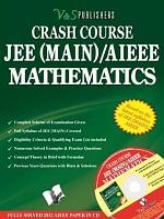 CRASH COURSE JEE(MAIN) / AIEEE - MATHEMATICS