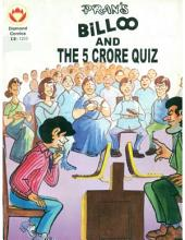 Billoo And The 5 Crore Quiz English