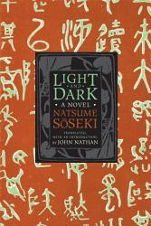 Light and Dark PDF
