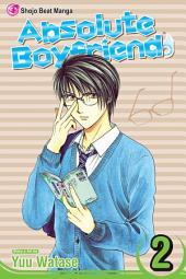 Absolute Boyfriend: Volume 2