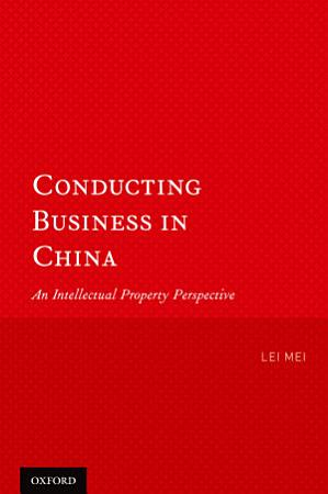 Conducting Business in China PDF
