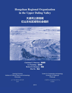 Hongshan Regional Organization in the Upper Daling Valley