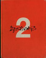 Typographics 2