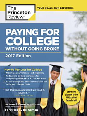 Paying for College Without Going Broke  2017 Edition PDF