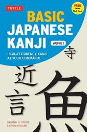 Basic Japanese Kanji Volume 1: (JLPT Level N5) High-Frequency Kanji at your Command!, Volume 1