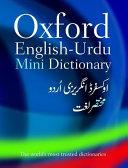Oxford English Urdu Mini Dictionary PDF