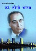 Dr. Homi Bhabha