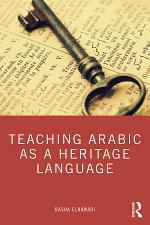 Teaching Arabic as a Heritage Language