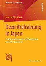 Dezentralisierung in Japan PDF