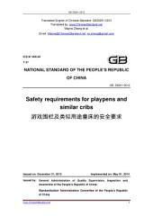 GB 29281-2012: Translated English of Chinese Standard. GB29281-2012: Safety requirements for playpens and similar cribs