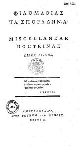 Appendix ad Bibliothecam criticam seu miscellanae doctrinae: Libri 02