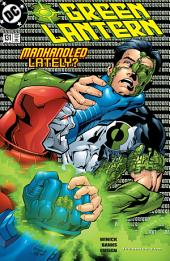 Green Lantern (1990-) #131